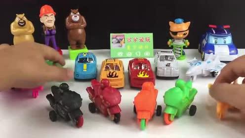 熊出没海底小纵队变形警车珀利玩飞机小汽车玩具视频