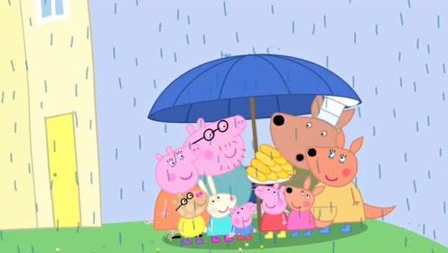 手绘简笔画 小猪佩奇和袋鼠们在大雨伞下吃玉米