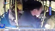 扬州江都一男子抢夺方向盘险些坠河,已经被刑