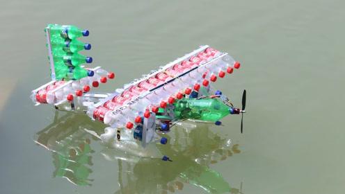 国外牛人变废为宝,用塑料瓶制作飞机,看完你也能学会!