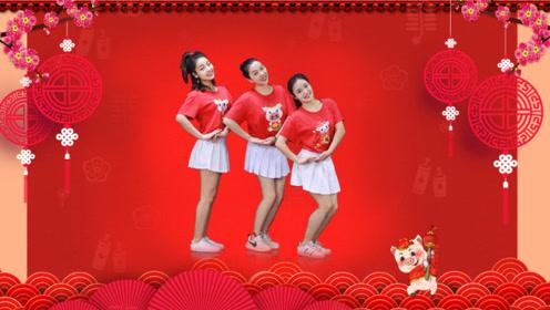糖豆广场舞课堂《新年快乐》简单快乐健身操教学