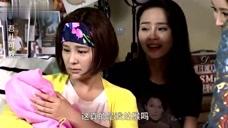 美女嫌新生儿丑,看到自己女儿硬说抱错了,要后妈去把猴换回来