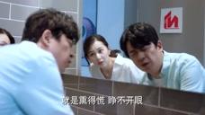 刘艾找到杨光新公司,没想到看到齐楠要吻杨光,赶紧出声!