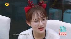 杨紫调侃王珂,刘涛神补刀,丈夫笑着说你出去吧