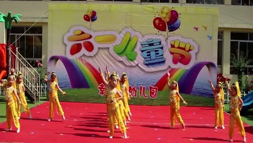 六一儿童节幼儿园舞蹈节目表演《快乐桑巴》