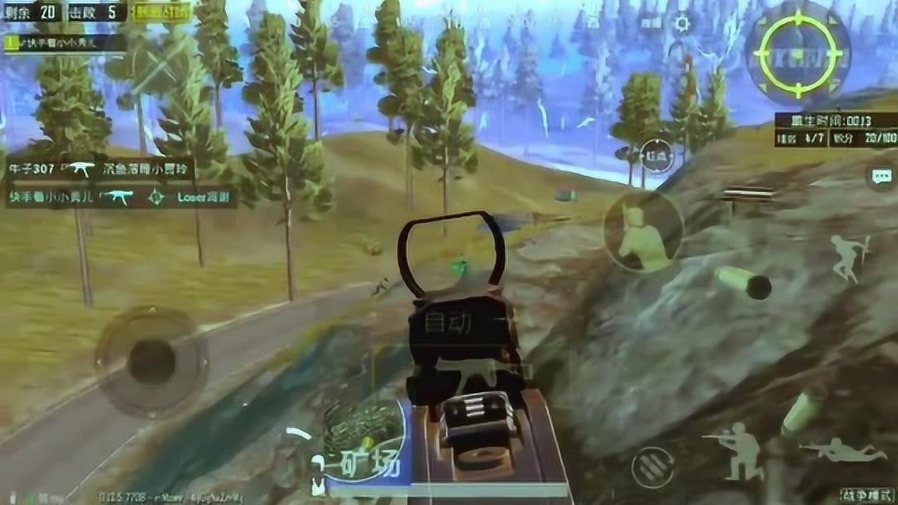 刺激战场:战争模式大神玩家,机瞄UMP9不放过一丝一毫的敌人!
