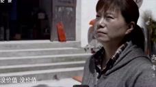 高考:毛坦厂中学保安吴俊认为高考是改变学生命运的重要途径