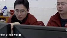高考:毛坦厂中学监控室曝光,超高清摄像头,学生做什么都能知道