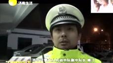 民警眼皮下醉酒驾车,民警拦下后情绪波动,醉驾:就把车调一下头