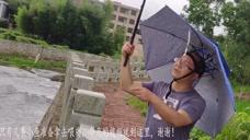台风天农村大叔来河边钓鱼 发生什么事让他赶紧回去 你敢钓鱼吗