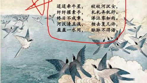 岭南版六年级美术下册1、古代传说中的艺术形象