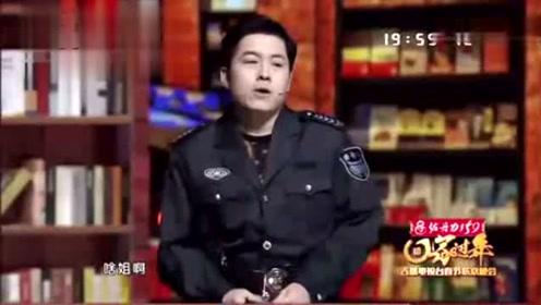 刘亮这段表演真不错啊