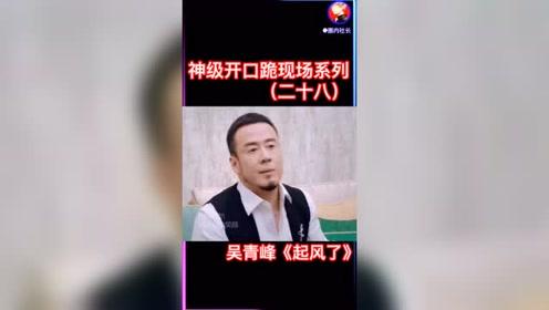 音乐:吴青峰《起风了》最近很火的歌曲送给你