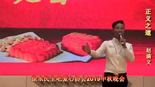 歌曲:zhengyizhidao