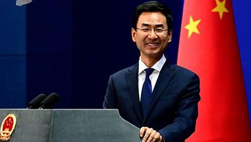 外媒口误中国与基里巴斯已恢复外交关系 耿爽笑着回了一句话