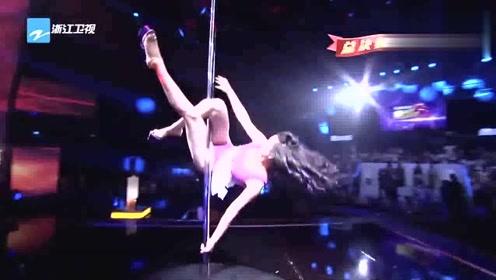 选手高难度钢管舞,靠身体各个部位支撑转圈,这可不仅仅是性感了