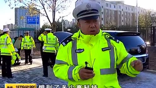 这车牌,交警都看哭了