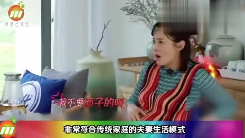 盘点综艺节目明星夫妻的尴尬场面,邓超孙俪上