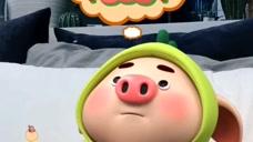 猪小屁你飘了,你忘了你是猪吗?竟然连自己的肉都吃!