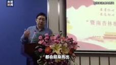 吸尿救人医生张红受表彰,获奖感言:太太不亲我了
