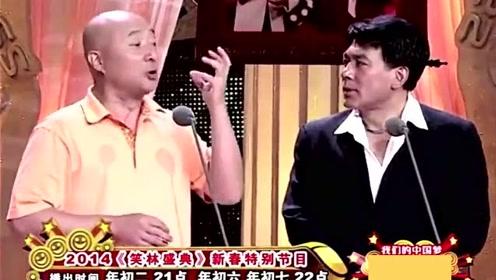 陈佩斯,朱时茂说相声,跟演小品一样搞笑