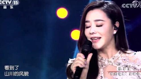 [乐享汇]歌曲《原乡人》演唱:钟丽燕
