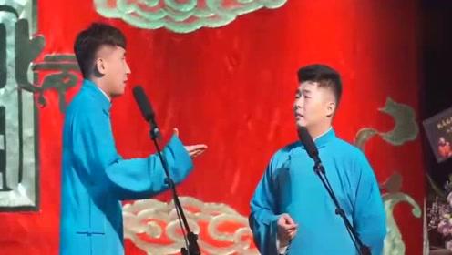 """相声小品:周九良捧哏,尚九熙声称""""大侦探福"""