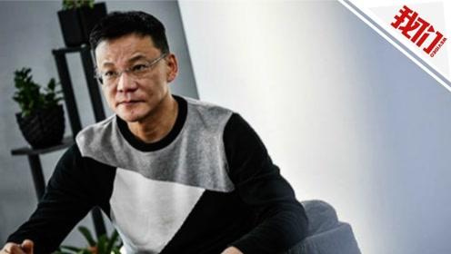 李國慶拘留期滿后發聲稱當當靠裁員維持利潤 當當:不屬實 保留起訴權利