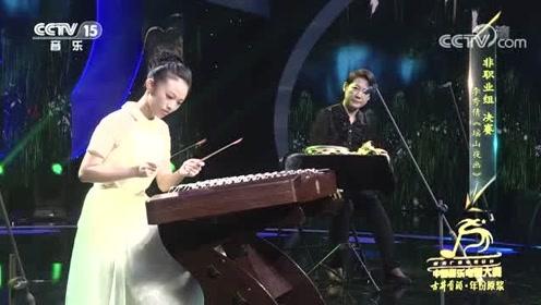 [2019中国器乐电视大赛]《瑶山夜画》演奏,李秀倩