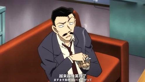 柯南:谁惹小兰了,小五郎看见美女就接了案件