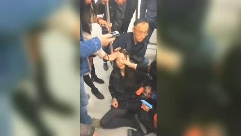 地铁上一个美女,突然晕倒,还好被好心人抢救过来