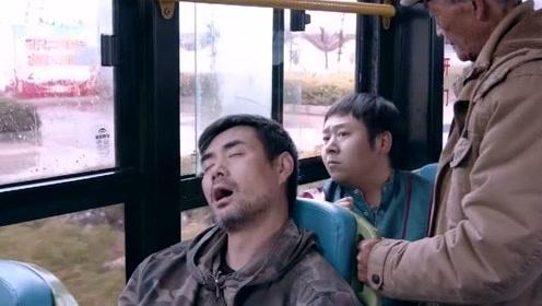 陈翔六点半:让个座,让我惹上巨大的麻烦!