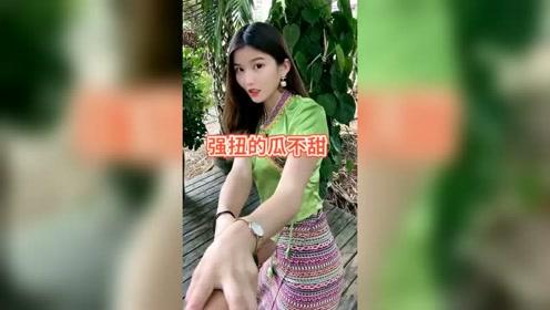 缅甸美女快结婚了,中国小伙又来捣乱,结局真是让人意想不到!
