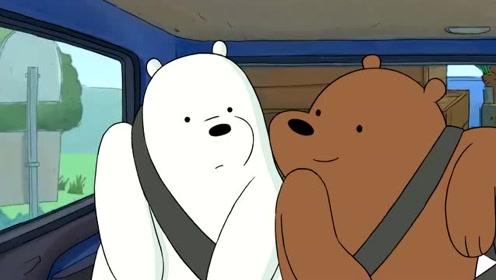 咱们裸熊:三只熊熊第一次和美女出去约会,画