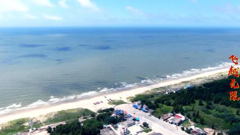 航拍广东湛江吴阳金海岸,旅游度假的好去处,和北海银滩比怎么样?