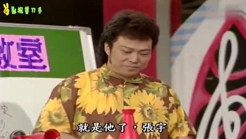 张宇唱歌却模仿黄安,逗得黄安爆笑不止!
