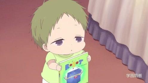 虎太郎本想听睡前故事,但是以为哥哥生病,直接去睡觉,好懂事!