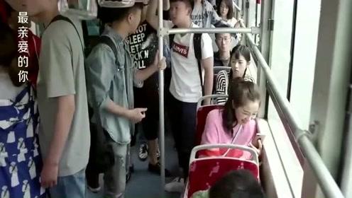 小纯坐公交车被陌生男子欺负,直接让坐给他,室友看到小纯有点奇怪!