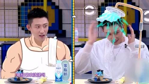 黄景瑜澡堂遇见粉丝,吴宣仪搞怪小视频,陈立农温柔眼神杀!