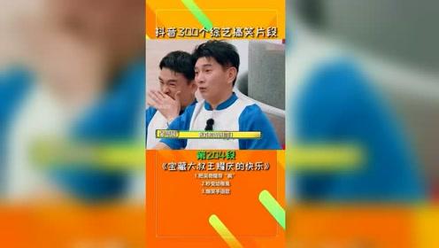 王耀庆最近的快乐源泉就是舅舅了,给节目带来