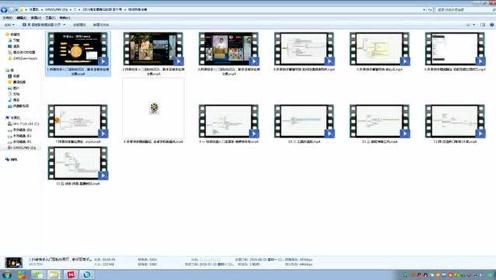 抖音上热门技巧  抖音快手短视频运营养号实战零基础小白教程