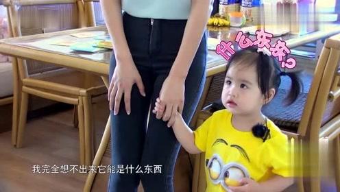张歆艺来救场包文婧,包文婧和饺子一脸懵逼的样子太逗了