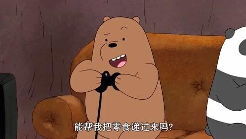 咱们裸熊:胖达因为发布视频的火爆开始对净食生活有所期待