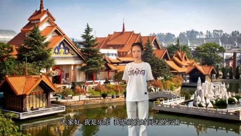云南旅游攻略自驾游路线,暑假去云南旅游需要带着什么物品,云南旅游
