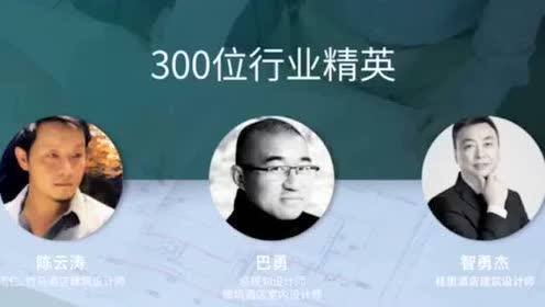 桂林旅游度假小镇宣传片2020年9月6日