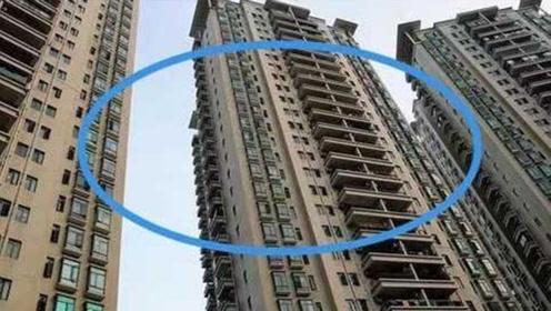 买房子时,这3个楼层万万不要买,还不懂就亏大了,真不是玩笑!
