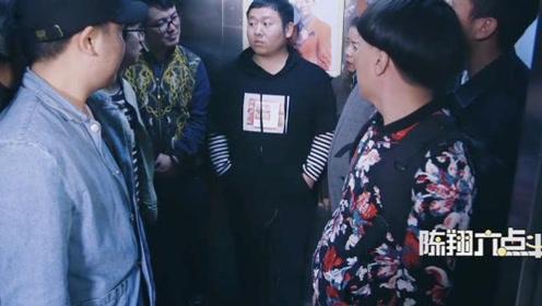 陈翔六点半:一个胖子坐电梯的尴尬