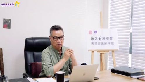 小银星艺术顾问专访||对话艺术家,南京艺术学院天星音乐剧学院周建明院长