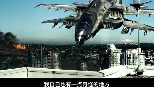 外星人入侵地球,却被地球科技打爆,简直不要太爽!