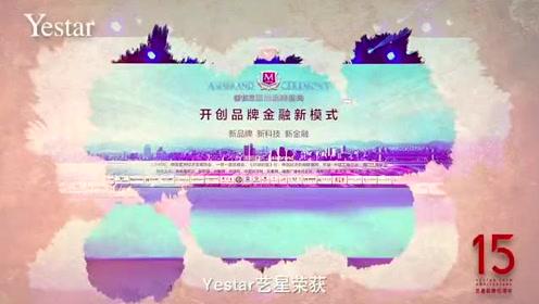 武汉艺星整形医院:艺星荣获2020中国(行业)十大领军品牌大奖!